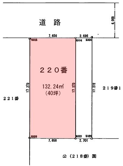 錦町220