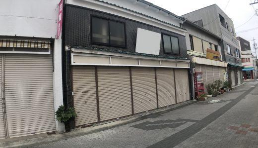 豊橋花園町貸店舗【豊橋駅東近く】